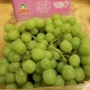 cottoncandygrapes